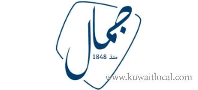 production-manager-kuwait