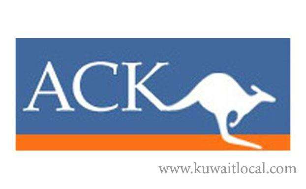 technician-building-maintenance-kuwait
