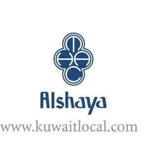 online-assistant-merchandiser-mothercare-ecommerce-kuwait