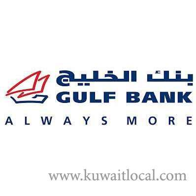 investment-manager-gulf-bank-kuwait