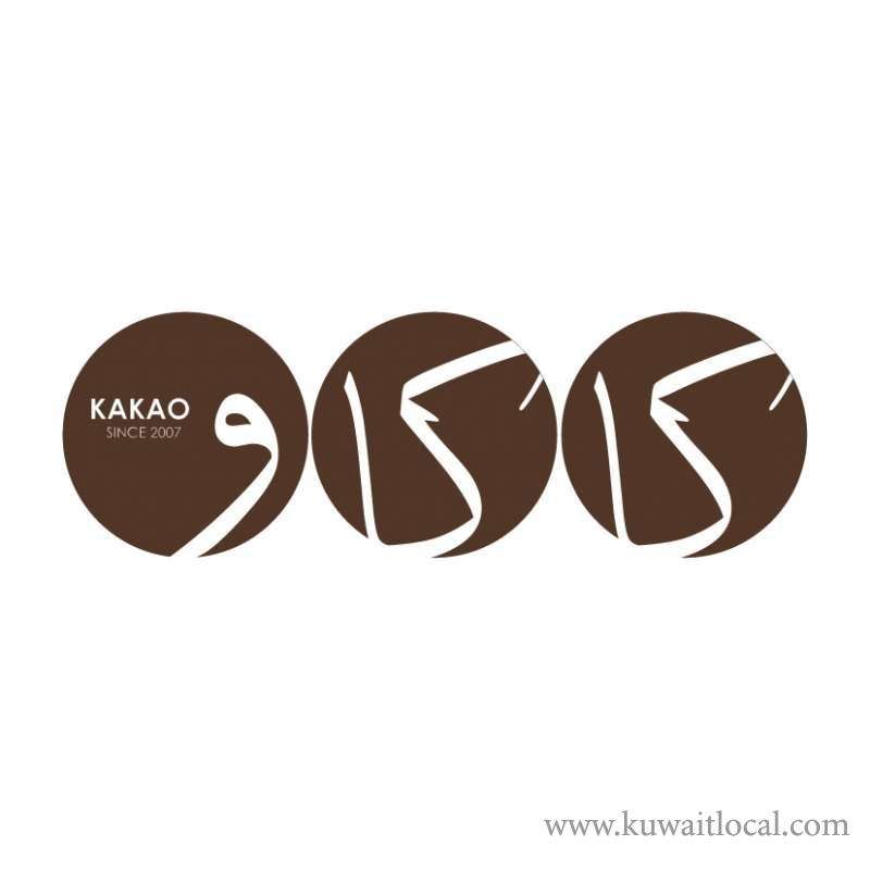 chocolate-sales-associate-kuwait