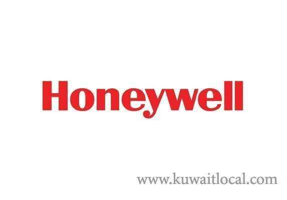 supply-chain-manager-honeywell-1-kuwait