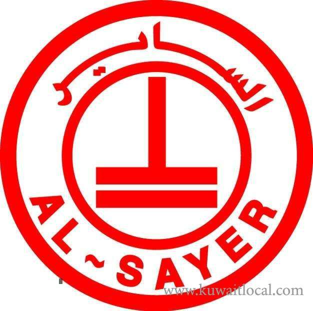 officer-technical-support-it-al-sayer-group-1-kuwait