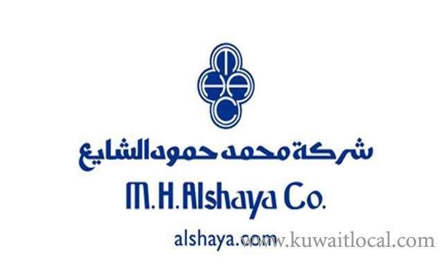 online-assistant-merchandiser-alshaya-co-kuwait