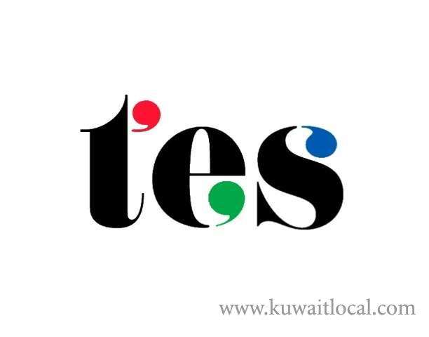teacher-of-english-tes-global-ltd-kuwait