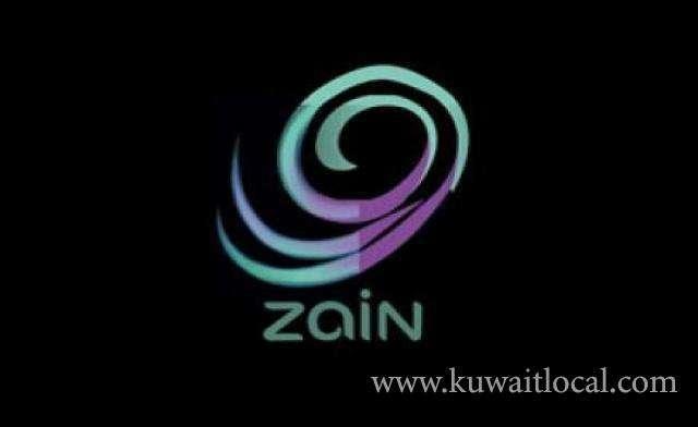 call-center-inbound-agent-zain-kuwait