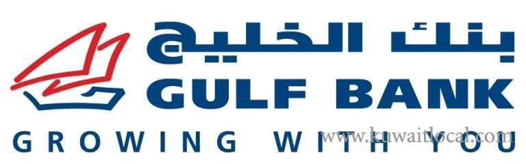 assistant-manager-facilities-and-collateral-gulf-bank-kuwait