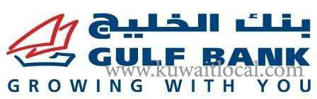 fraud-and-authorization-officer-gulf-bank-kuwait