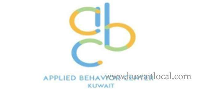 trainee-applied-behavior-analyse-therapist-kuwait