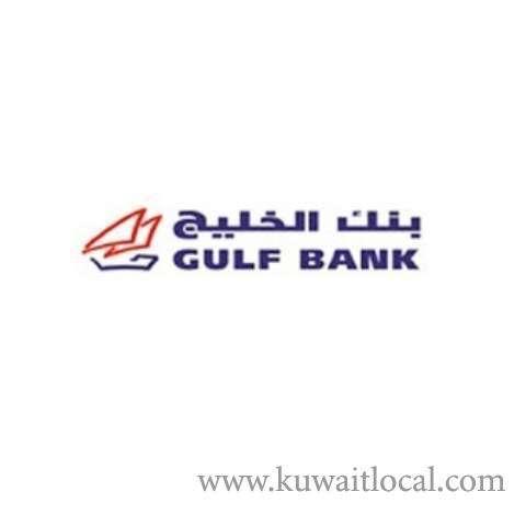 process-analyst-kuwait