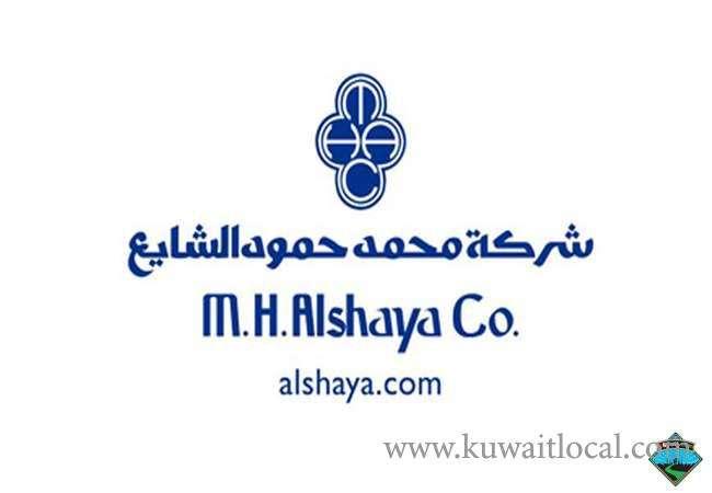head-of-loss-prevention-alshaya-co-kuwait