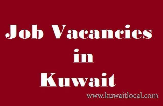 data-entry-operator-maximo-alghanim-international-kuwait