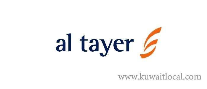assistant-visual-merchandising-manager-al-tayer-group-kuwait