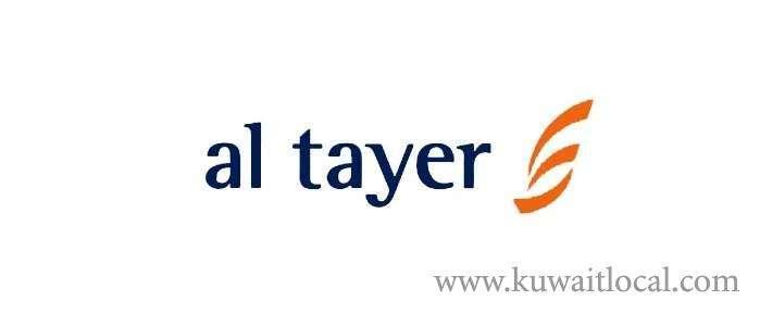 senior-visual-merchandising-associate-al-tayer-group-kuwait