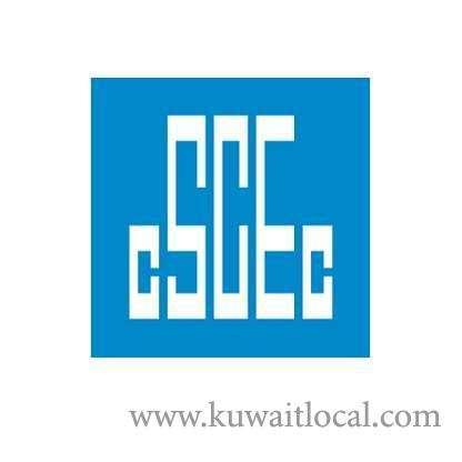 senior-structural-engineer-base-in-kuwait-1-kuwait