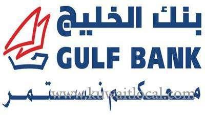 officer-documentation-gulf-bank-kuwait