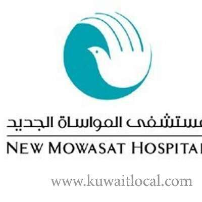 general-practitioner-new-mowasat-hospital-kuwait