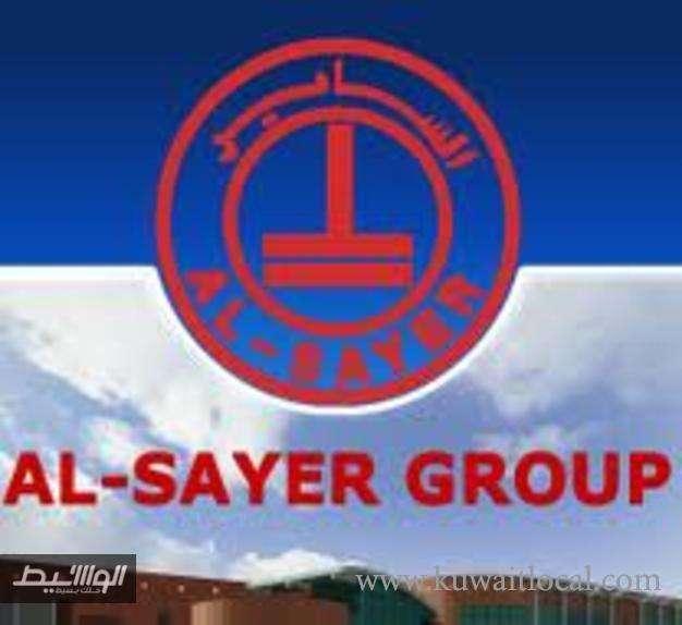 senior-executive-product-al-sayer-group-kuwait