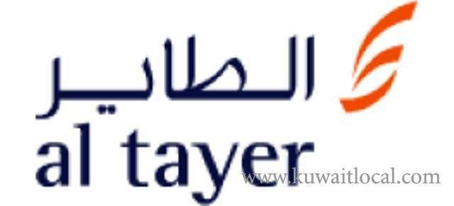 tailoring-coordinator-bloomingdales-kuwait-kuwait