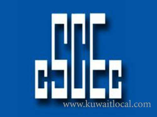 sr-structural-engineer-base-in-kuwait-kuwait
