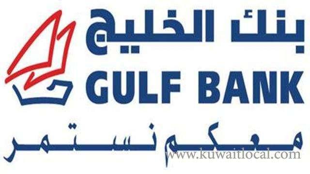 internship-gulf-bank-kuwait