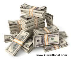 we-offer-financial-loan-to-individual-kuwait