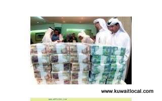 we-offer-personal-financial-loan-service-apply-now-kuwait