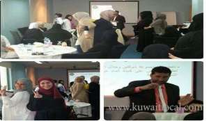 100 Educational Activity And Game Training in kuwait