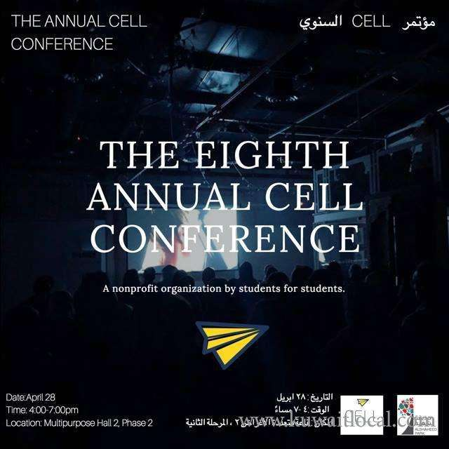 the-eight-annual-cell-conference-kuwait