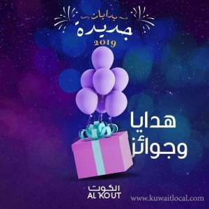 Al Kout Mall Happy New Year Event 2019 in kuwait