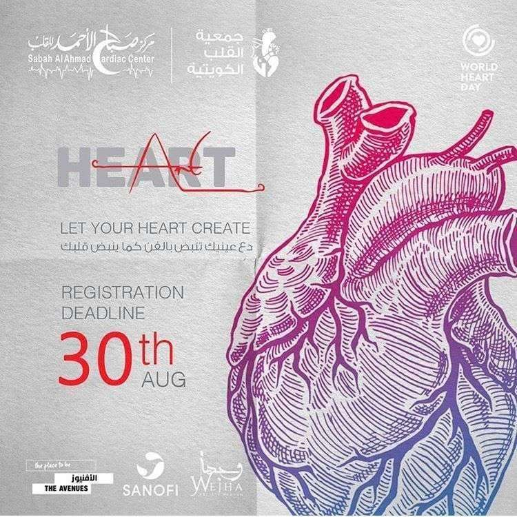 -art-competition-kuwait