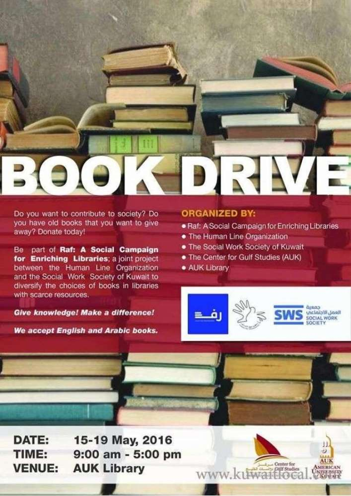 -book-drive-by-raf,-a-social-initiative-for-enriching-libraries-kuwait