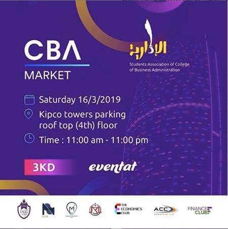 -cba-market-kuwait