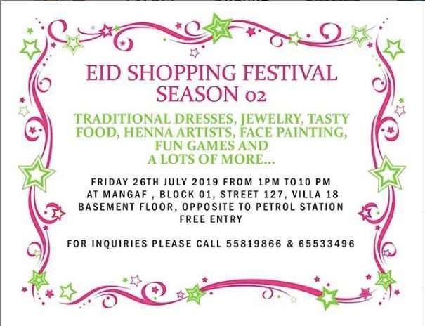 -eid-shopping-festival-kuwait