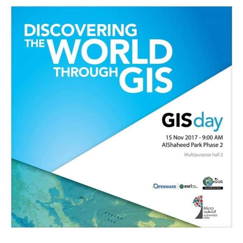 -gis-day-kuwait