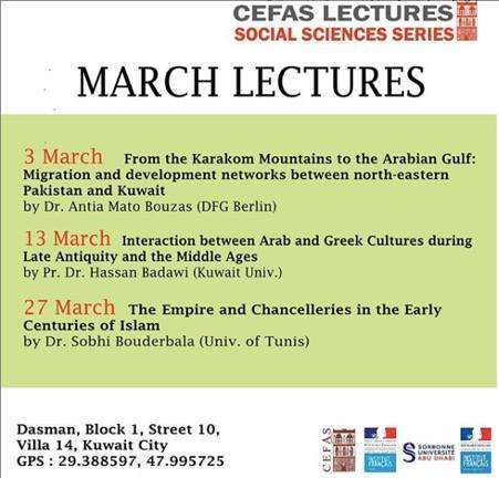 -interaction-between-arab-and-greek-cultures-kuwait