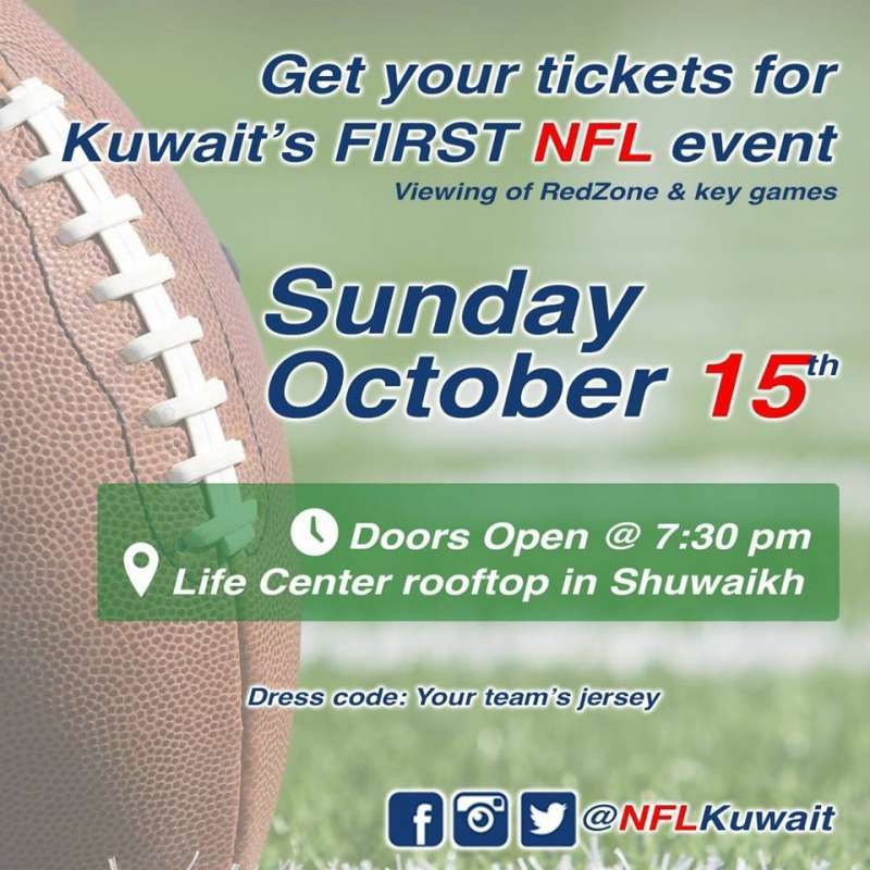 -kuwait's-first-nfl-event-kuwait