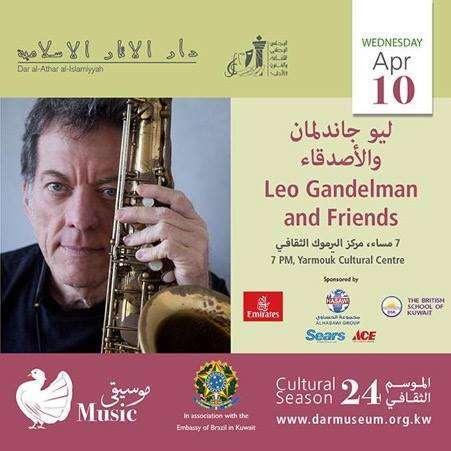 -leo-gandelman-kuwait