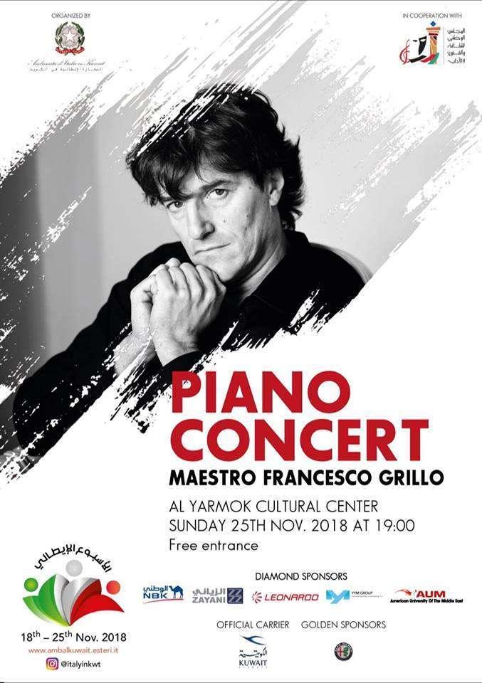 -piano-concert-2-kuwait