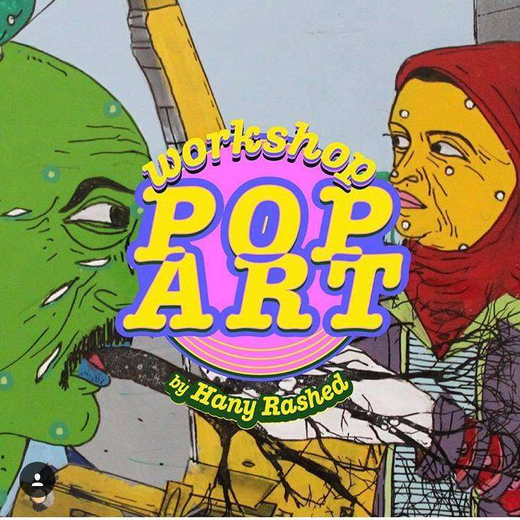 -pop-art-kuwait