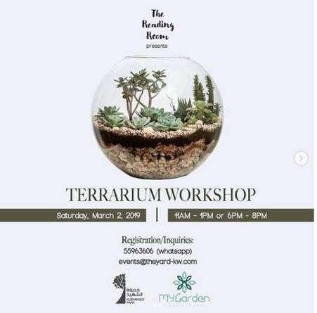 -terrarium-kuwait