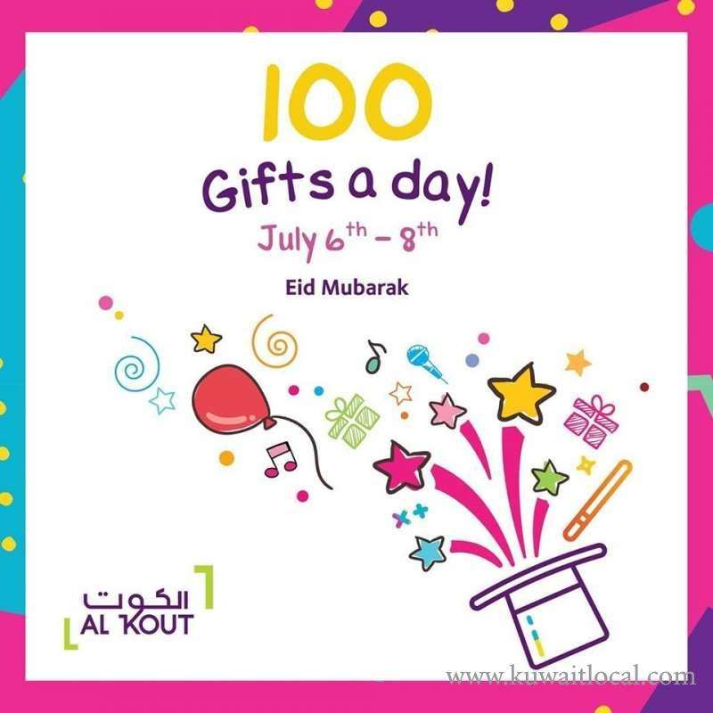 100-gifts-a-day-kuwait