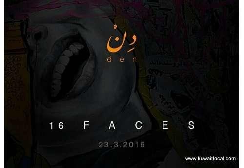 16-faces-kuwait