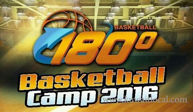 180-basketball-summer-camp-2016-kuwait