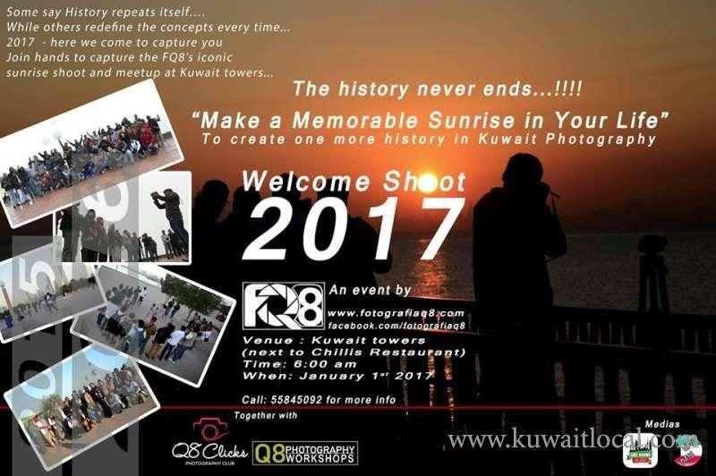 2017-welcome-shoot-kuwait