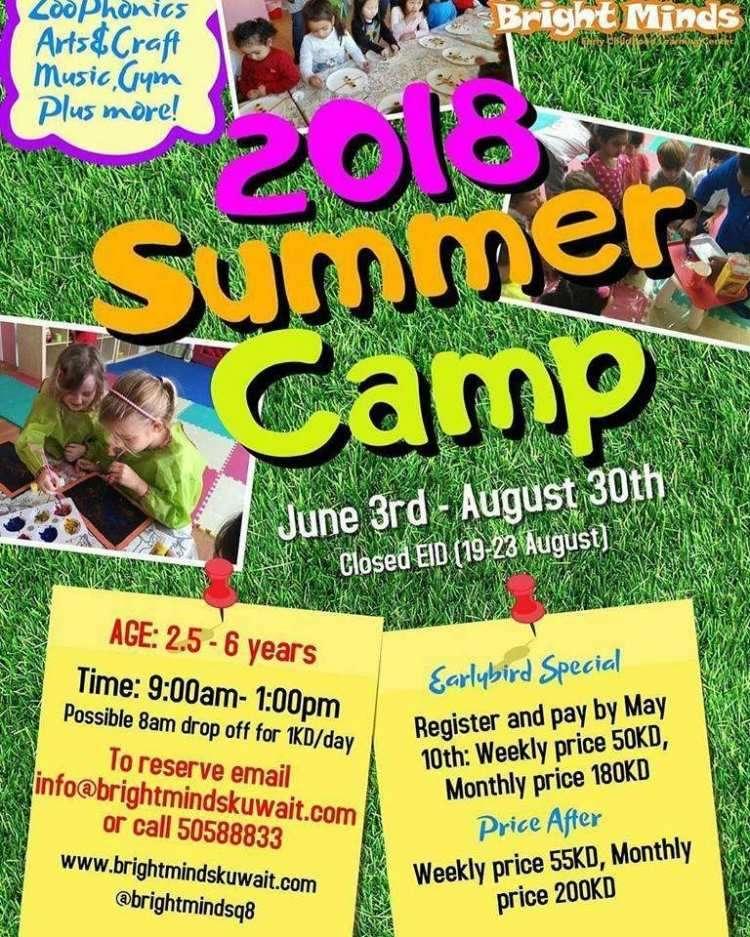 2018-summer-camp-kuwait
