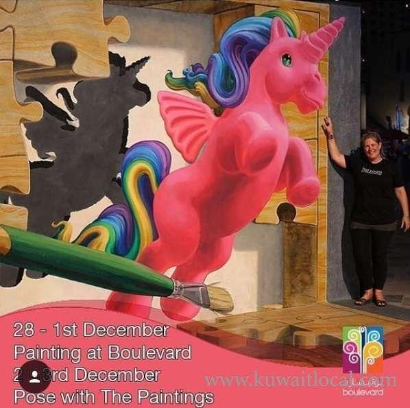 3d-artwork-festival-kuwait