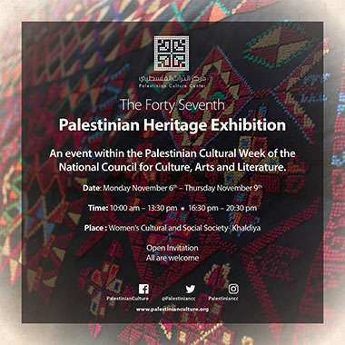 47th-palestinian-heritage-exhibition-kuwait