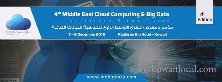 4th-middle-east-cloud-computing-and-big-data-conference-and-exhibition-kuwait