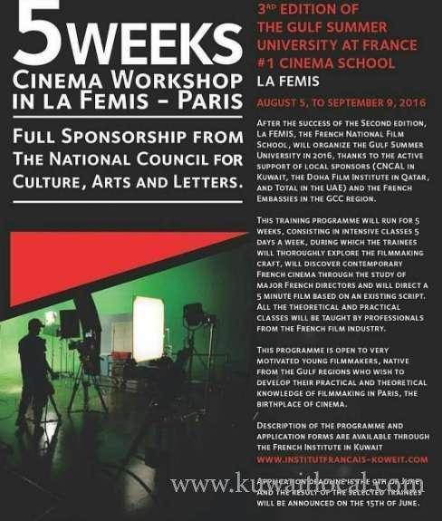 5-weeks-cinema-workshop-in-la-femis---paris-kuwait